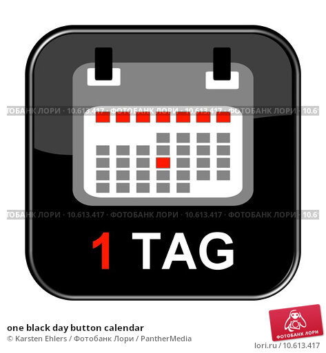 one black day button calendar. Стоковое фото, фотограф Karsten Ehlers / PantherMedia / Фотобанк Лори