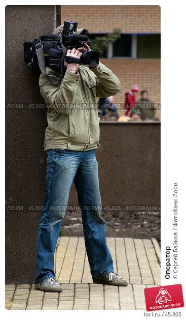 Купить «Оператор», фото № 45805, снято 9 мая 2007 г. (c) Сергей Байков / Фотобанк Лори