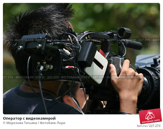 Оператор с видеокамерой, фото № 227273, снято 22 октября 2007 г. (c) Морозова Татьяна / Фотобанк Лори