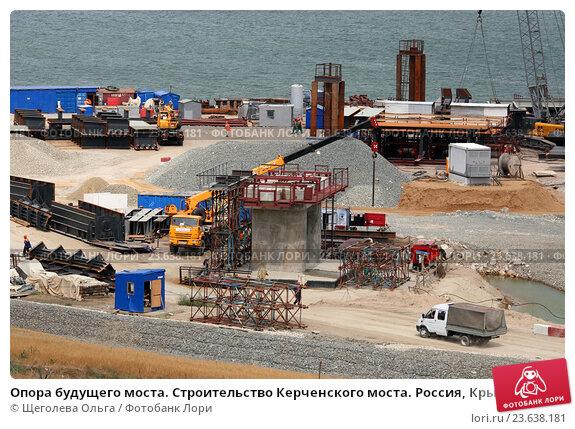 мост в крым август 2016 видео фото