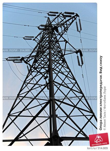 Опора линии электропередачи. Вид снизу, эксклюзивное фото № 314809, снято 26 мая 2008 г. (c) Alexei Tavix / Фотобанк Лори