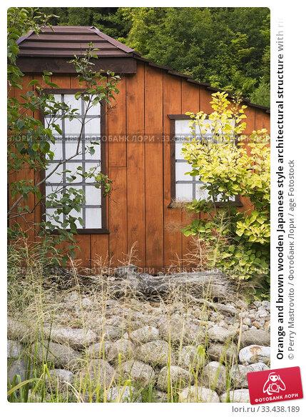 Купить «Orange and brown wooden Japanese style architectural structure with rice paper windows in front yard Zen garden in summer, J'ai Rêvé d'un Jardin garden...», фото № 33438189, снято 23 августа 2012 г. (c) age Fotostock / Фотобанк Лори