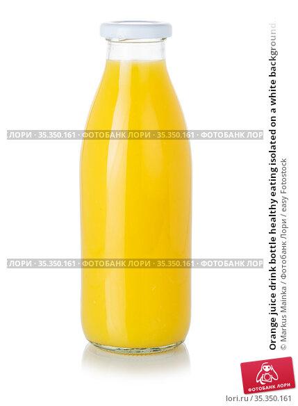 Orange juice drink bottle healthy eating isolated on a white background... Стоковое фото, фотограф Markus Mainka / easy Fotostock / Фотобанк Лори