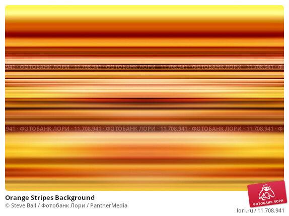 Купить «Orange Stripes Background», фото № 11708941, снято 20 марта 2019 г. (c) PantherMedia / Фотобанк Лори