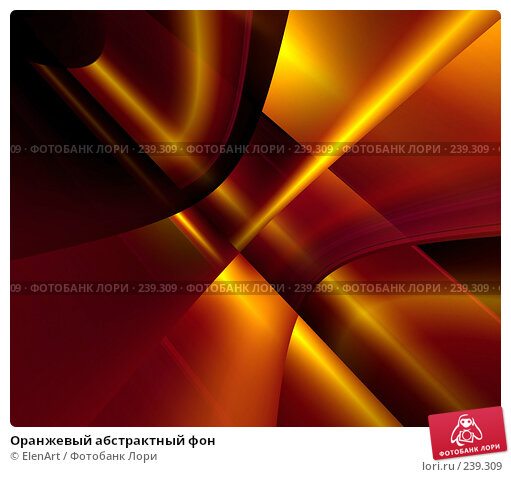 Оранжевый абстрактный фон, иллюстрация № 239309 (c) ElenArt / Фотобанк Лори