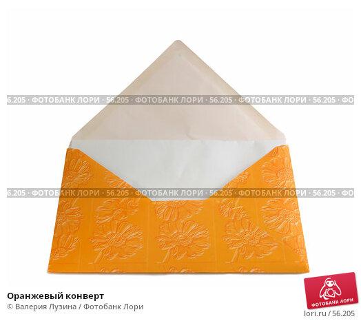 Оранжевый конверт, фото № 56205, снято 28 июня 2007 г. (c) Валерия Потапова / Фотобанк Лори
