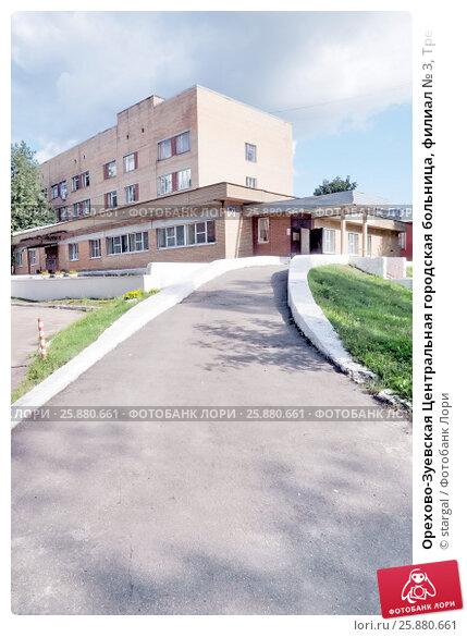 Институт им герцена москва поликлиника адрес