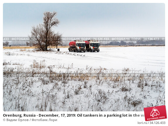 Купить «Orenburg, Russia - December, 17, 2019: Oil tankers in a parking lot in the winter steppe», фото № 34126433, снято 17 декабря 2019 г. (c) Вадим Орлов / Фотобанк Лори