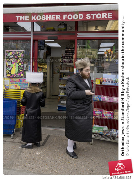 Orthodox Jews in Stamford Hill by a Kosher shop in the community. ... (2019 год). Редакционное фото, фотограф Julio Etchart / age Fotostock / Фотобанк Лори
