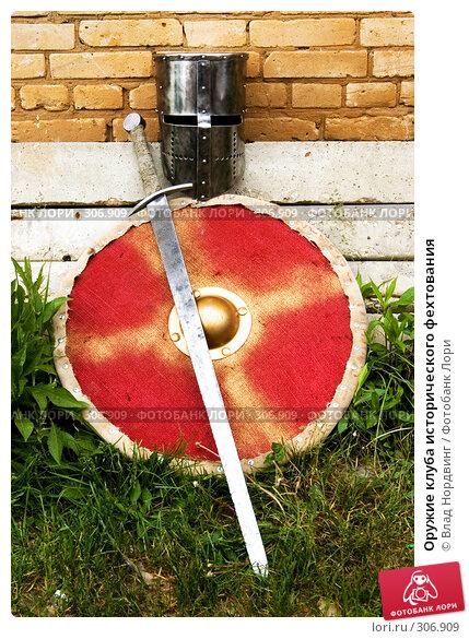 Оружие клуба исторического фехтования, фото № 306909, снято 1 июня 2008 г. (c) Влад Нордвинг / Фотобанк Лори