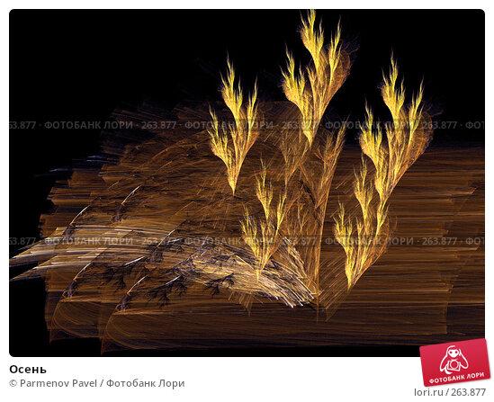 Осень, иллюстрация № 263877 (c) Parmenov Pavel / Фотобанк Лори