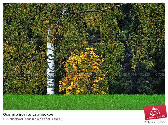 Осенне ностальгическое, фото № 32129, снято 24 мая 2017 г. (c) Aleksander Kaasik / Фотобанк Лори