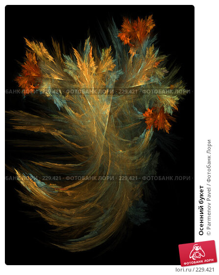 Осенний букет, иллюстрация № 229421 (c) Parmenov Pavel / Фотобанк Лори