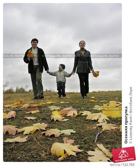 Купить «Осенняя прогулка», фото № 122793, снято 15 октября 2005 г. (c) Losevsky Pavel / Фотобанк Лори