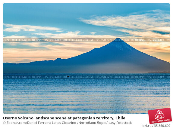 Osorno volcano landscape scene at patagonian territory, Chile. Стоковое фото, фотограф Zoonar.com/Daniel Ferreira-Leites Ciccarino / easy Fotostock / Фотобанк Лори
