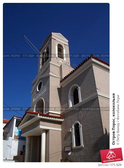 Остров Порос, колокольня, фото № 171929, снято 7 октября 2007 г. (c) Петр Бюнау / Фотобанк Лори