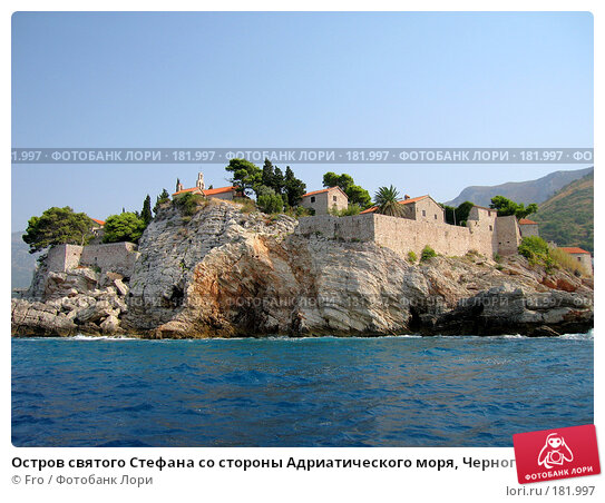 Остров святого Стефана со стороны Адриатического моря, Черногория, фото № 181997, снято 25 апреля 2017 г. (c) Fro / Фотобанк Лори