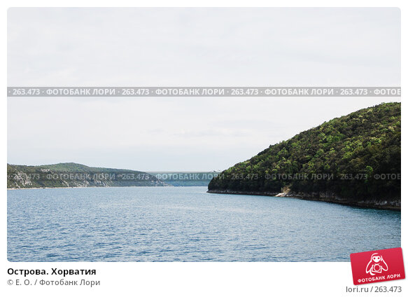 Острова. Хорватия, фото № 263473, снято 25 апреля 2008 г. (c) Екатерина Овсянникова / Фотобанк Лори