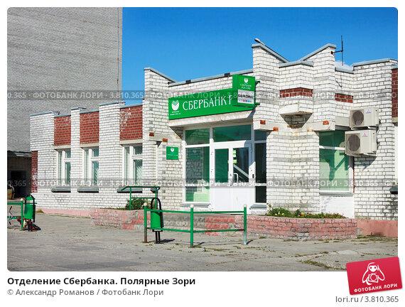 Ростов на дону 1 областная больница на карте