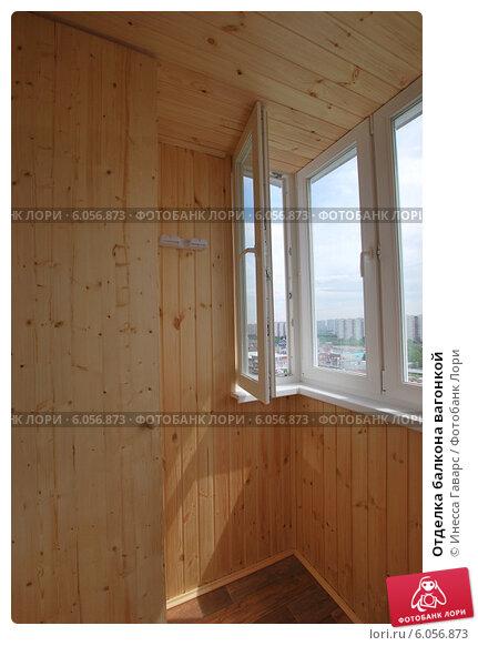 Отделка балкона вагонкой. купить фото 6056873. фотограф инес.