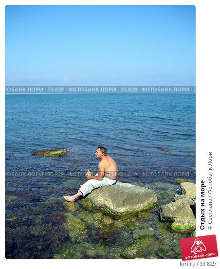 Купить «Отдых на море», фото № 33829, снято 2 августа 2006 г. (c) Светлана / Фотобанк Лори