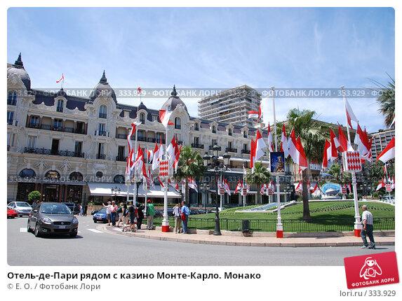 Отель-де-Пари рядом с казино Монте-Карло. Монако, фото № 333929, снято 14 июня 2008 г. (c) Екатерина Овсянникова / Фотобанк Лори