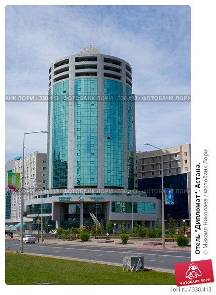 """Купить «Отель """"Дипломат"""". Астана.», фото № 330413, снято 15 июня 2008 г. (c) Михаил Николаев / Фотобанк Лори"""