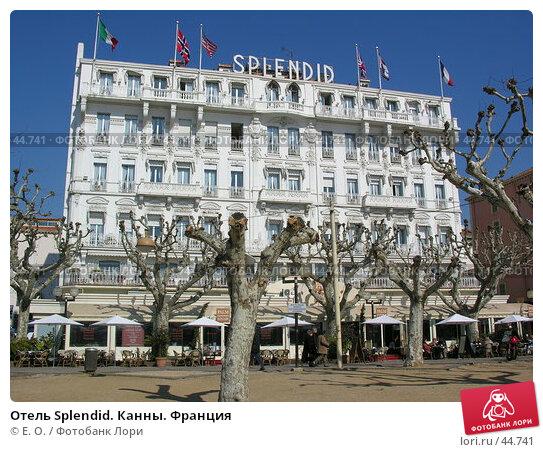 Отель Splendid. Канны. Франция, фото № 44741, снято 7 марта 2005 г. (c) Екатерина Овсянникова / Фотобанк Лори