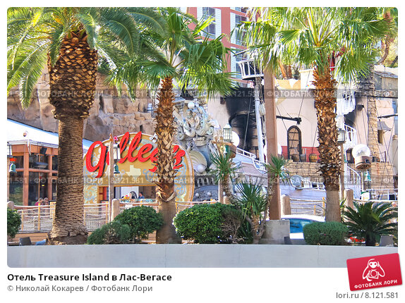 Treasure island hotel and casino in las gaming players gambling slots