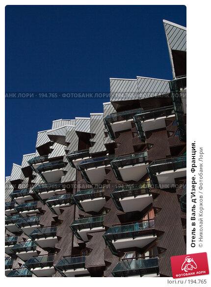 Отель в Валь д'Изере. Франция., фото № 194765, снято 31 января 2008 г. (c) Николай Коржов / Фотобанк Лори