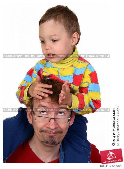 Купить «Отец и малыш сын», фото № 88585, снято 4 июня 2007 г. (c) Harry / Фотобанк Лори