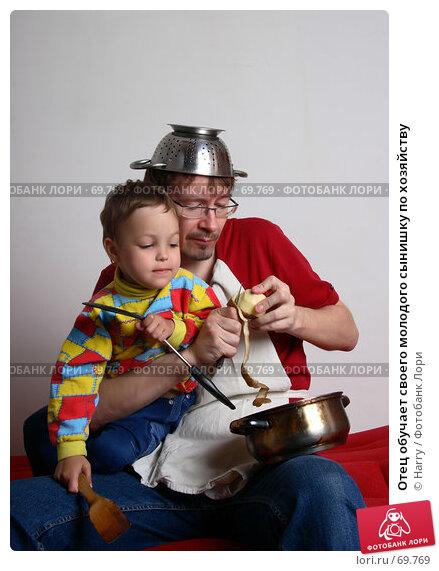 Отец обучает своего молодого сынишку по хозяйству, фото № 69769, снято 4 июня 2007 г. (c) Harry / Фотобанк Лори