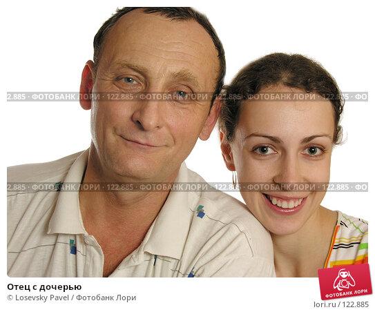 Отец с дочерью, фото № 122885, снято 11 ноября 2005 г. (c) Losevsky Pavel / Фотобанк Лори