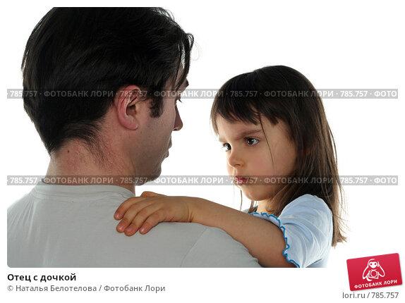 В ваннойпорно дочь папа