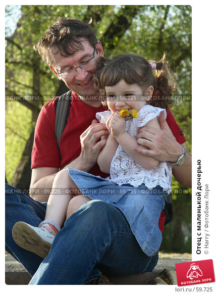 Купить «Отец с маленькой дочерью», фото № 59725, снято 22 мая 2006 г. (c) Harry / Фотобанк Лори