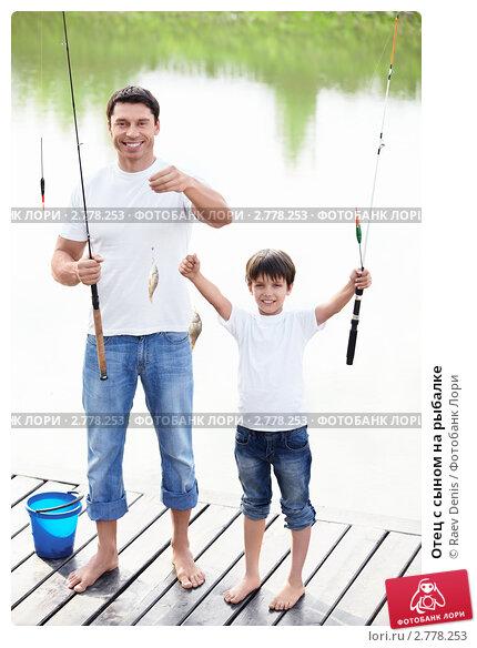 если папа на рыбалке