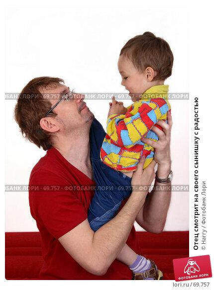 Отец смотрит на своего сынишку с радостью, фото № 69757, снято 4 июня 2007 г. (c) Harry / Фотобанк Лори