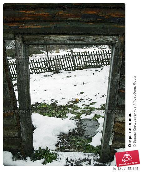 Открытая дверь, фото № 155645, снято 25 марта 2017 г. (c) Вадим Кондратенков / Фотобанк Лори