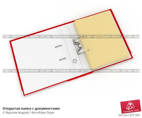 Открытая папка с документами, фото № 277181, снято 24 февраля 2017 г. (c) Фролов Андрей / Фотобанк Лори