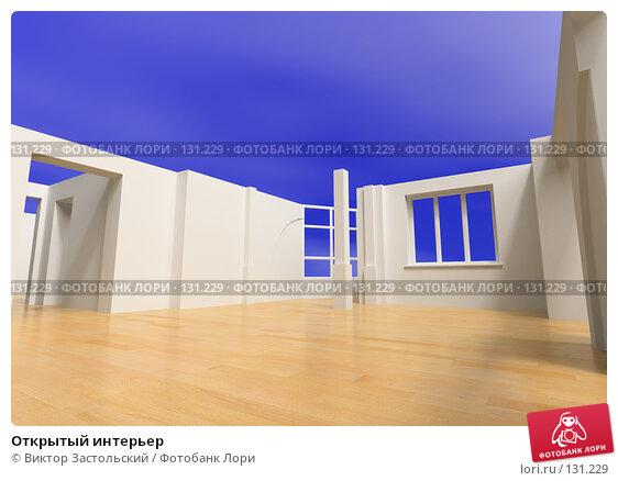 Открытый интерьер, иллюстрация № 131229 (c) Виктор Застольский / Фотобанк Лори