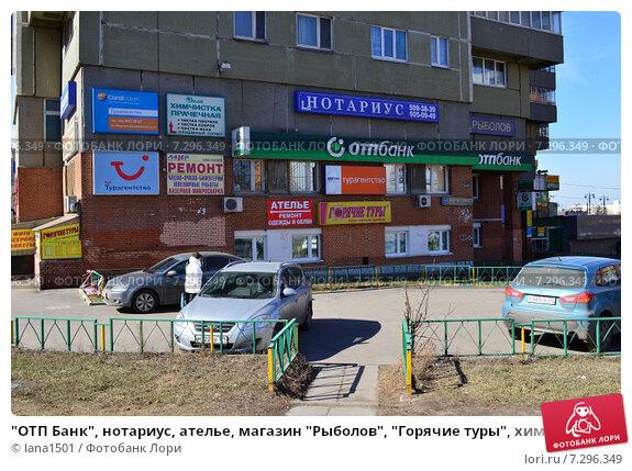 Справку из банка Маршала Василевского улица условия оплаты труда в трудовом договоре