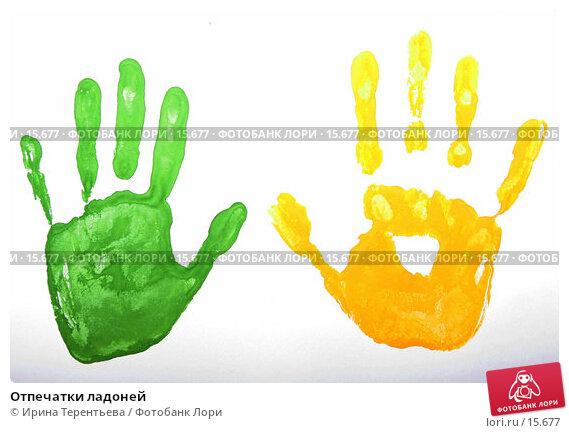 Отпечатки ладоней, эксклюзивное фото № 15677, снято 9 сентября 2006 г. (c) Ирина Терентьева / Фотобанк Лори
