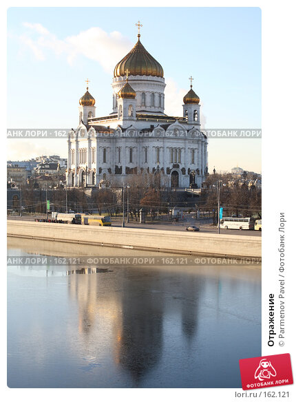 Отражение, фото № 162121, снято 23 декабря 2007 г. (c) Parmenov Pavel / Фотобанк Лори