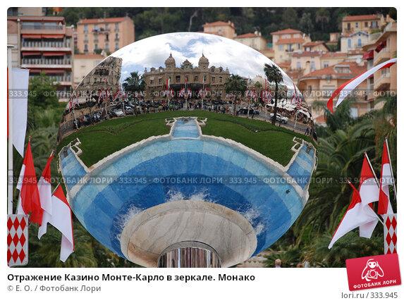 Отражение Казино Монте-Карло в зеркале. Монако, фото № 333945, снято 14 июня 2008 г. (c) Екатерина Овсянникова / Фотобанк Лори