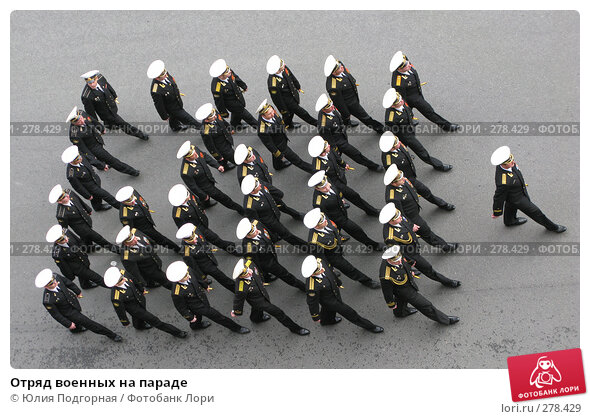 Отряд военных на параде, фото № 278429, снято 7 мая 2008 г. (c) Юлия Селезнева / Фотобанк Лори