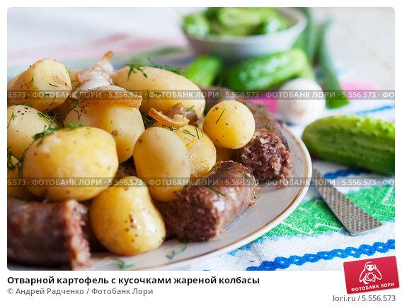Жареная картошка с колбасой рецепт с фото