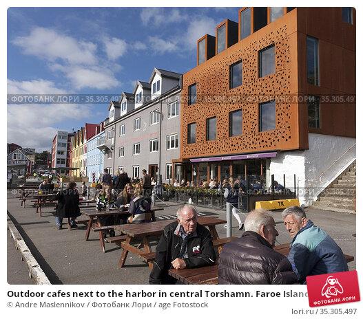 Outdoor cafes next to the harbor in central Torshamn. Faroe Islands. Стоковое фото, фотограф Andre Maslennikov / age Fotostock / Фотобанк Лори