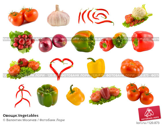 Купить «Овощи.Vegetables», фото № 120873, снято 19 апреля 2018 г. (c) Валентин Мосичев / Фотобанк Лори