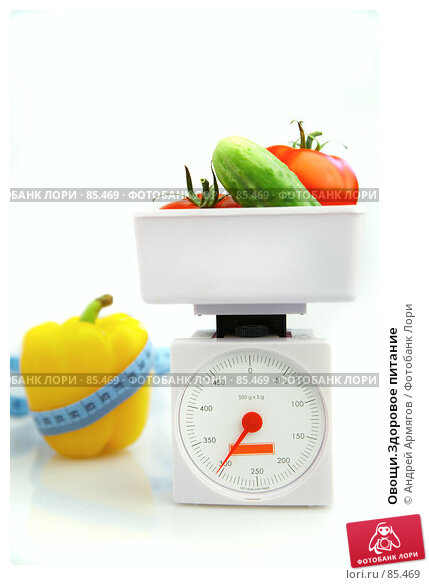 Купить «Овощи.Здоровое питание», фото № 85469, снято 17 июля 2007 г. (c) Андрей Армягов / Фотобанк Лори