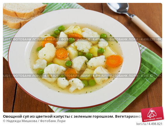 суп пюре овощной из цветной капусты